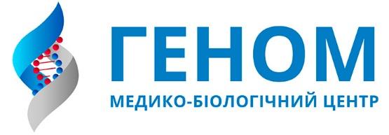 Медико-біологічний Центр «Геном»